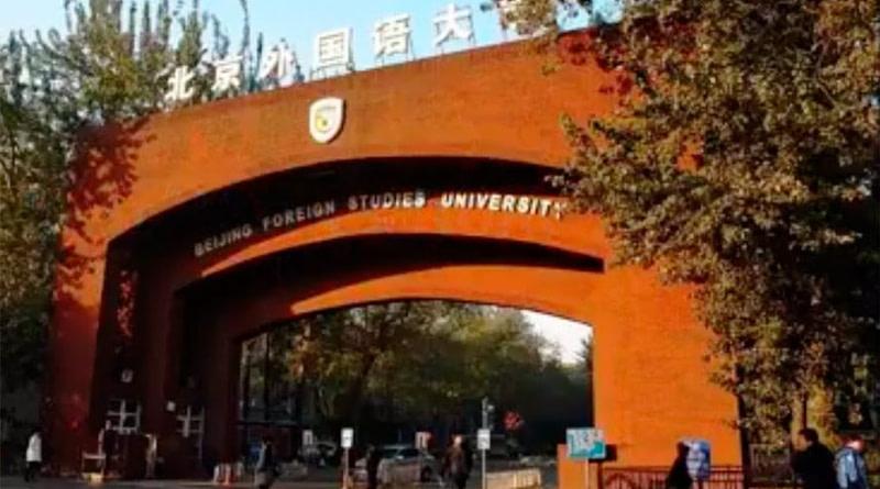 Universidade chinesa abre centro de formação de professores de português